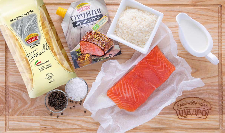 Фузілі з лососем у вершковому соусі, інгредієнти