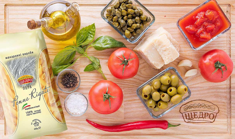 Паста «Пене арабіата», інгредієнти