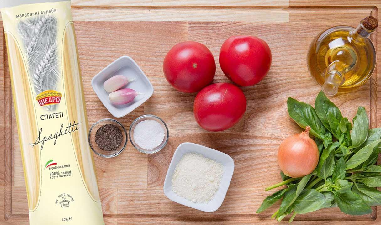 Спагеті ал помодоро і базиліко, інгредієнти